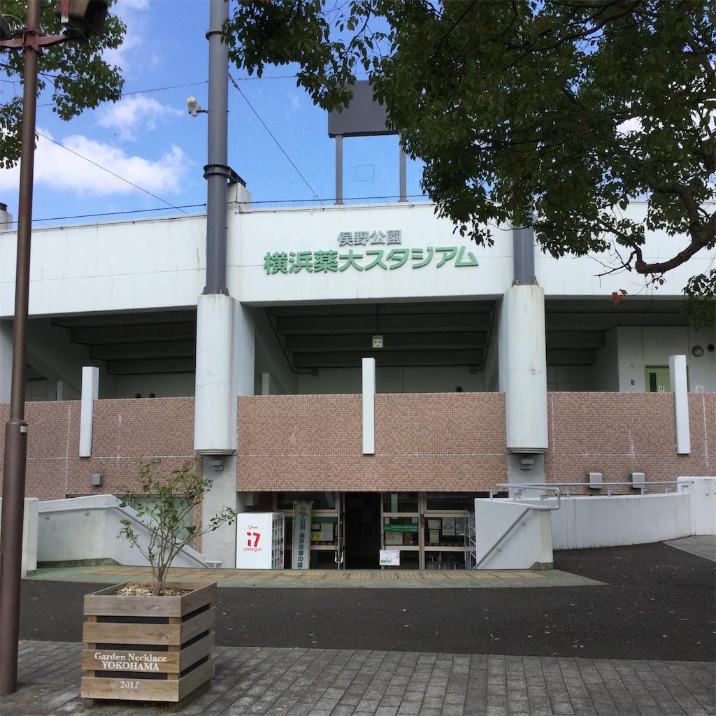 f:id:showtaro-aoki:20191118133118j:plain
