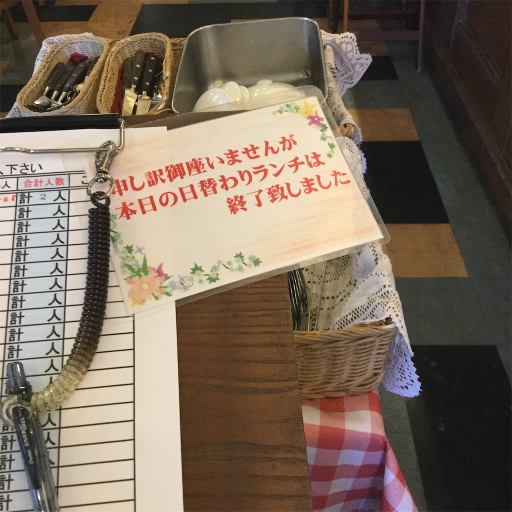 f:id:showtaro-aoki:20191123175553j:plain