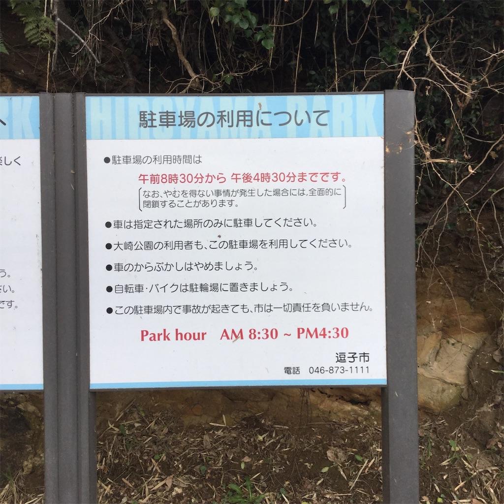 f:id:showtaro-aoki:20191125160204j:plain