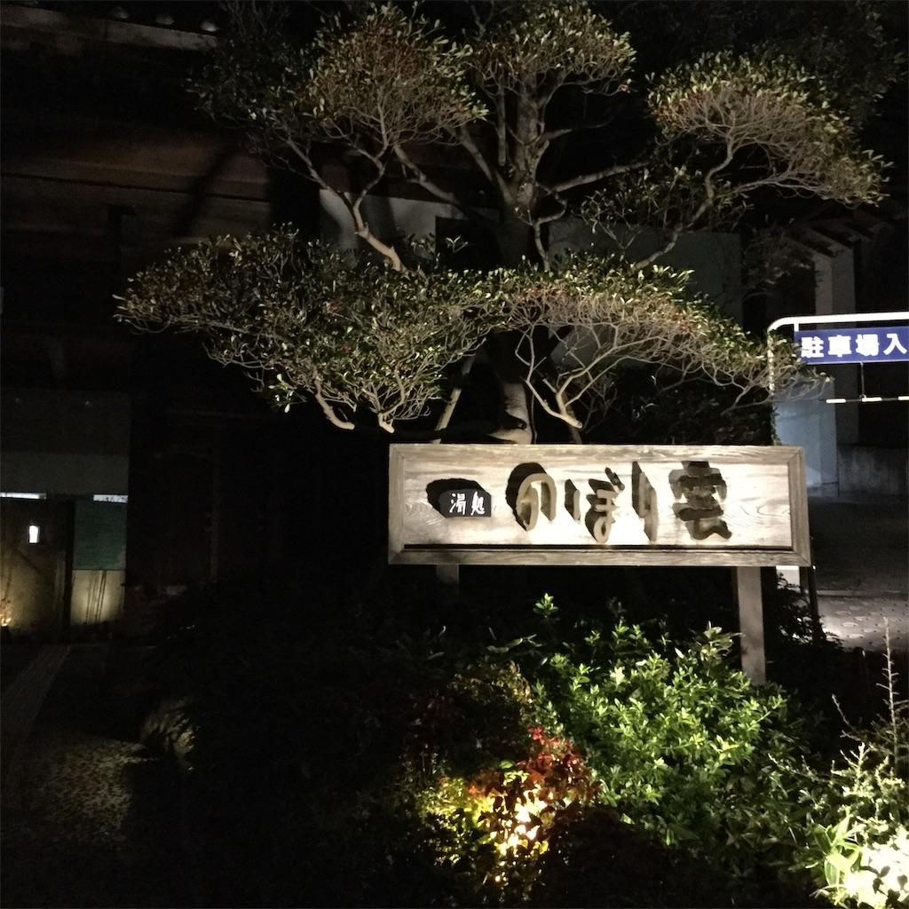 f:id:showtaro-aoki:20191125160225j:plain