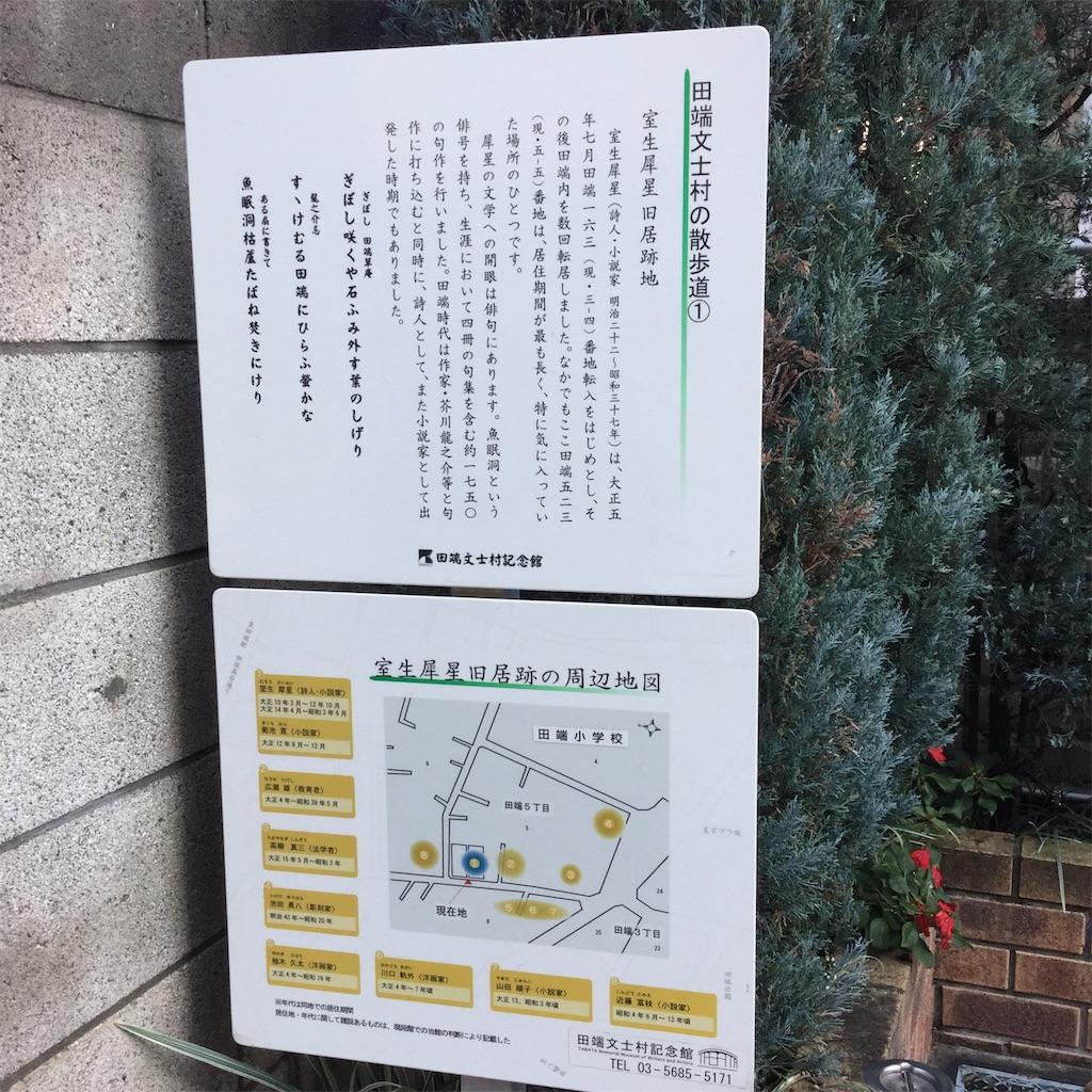 f:id:showtaro-aoki:20191127211946j:plain