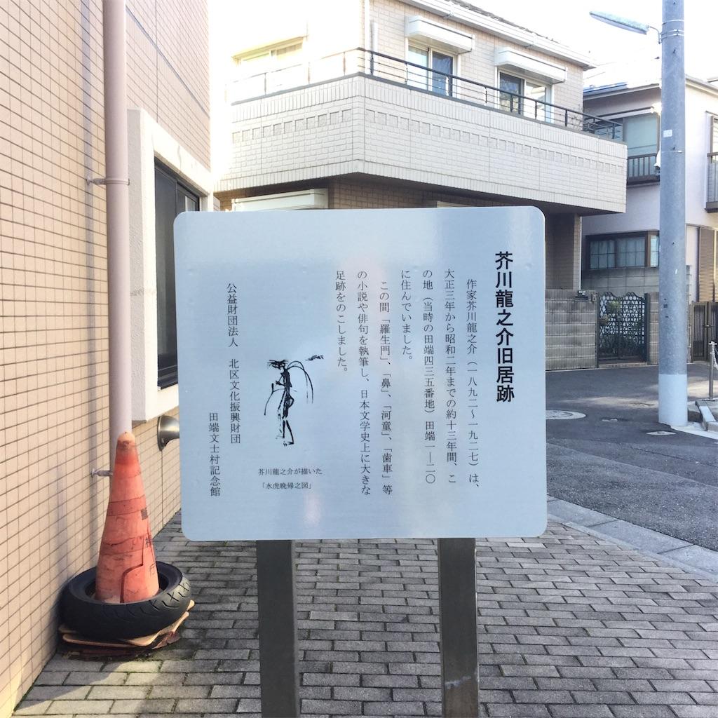 f:id:showtaro-aoki:20191127212106j:plain