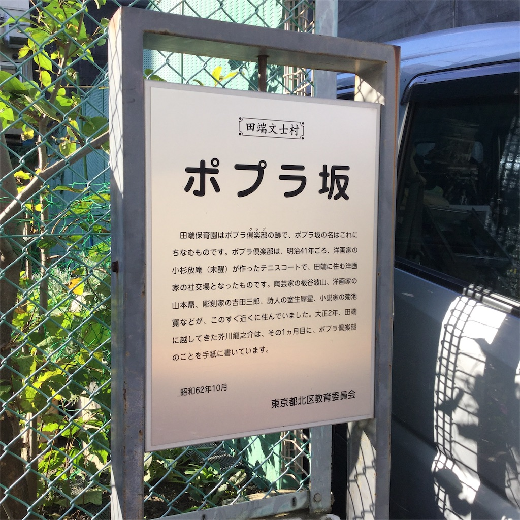 f:id:showtaro-aoki:20191127212117j:plain