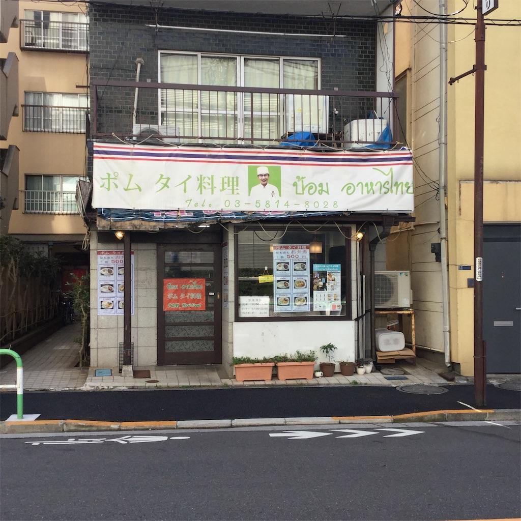 f:id:showtaro-aoki:20191201180115j:plain