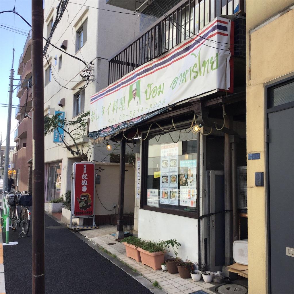 f:id:showtaro-aoki:20191201180134j:plain