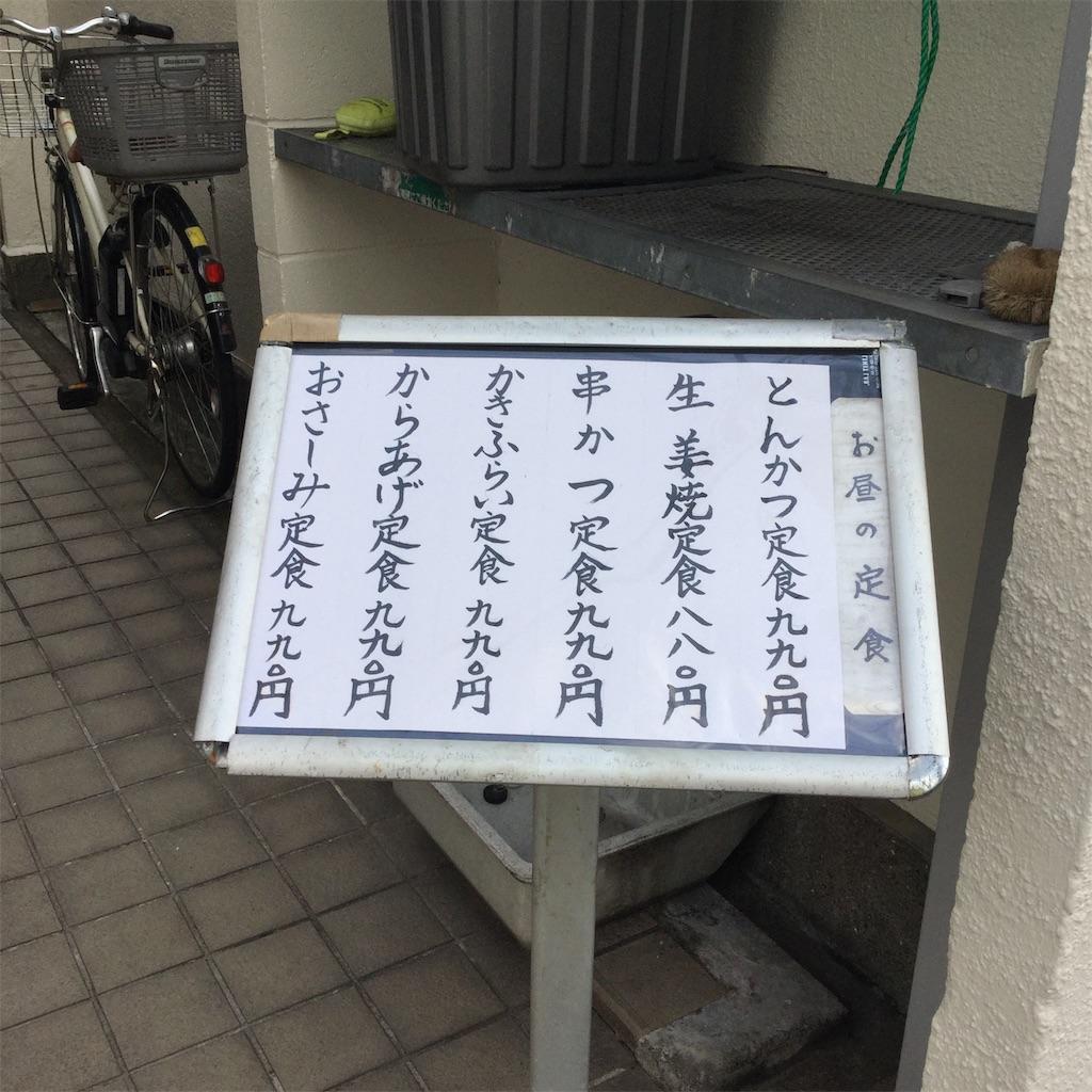 f:id:showtaro-aoki:20191202111534j:plain