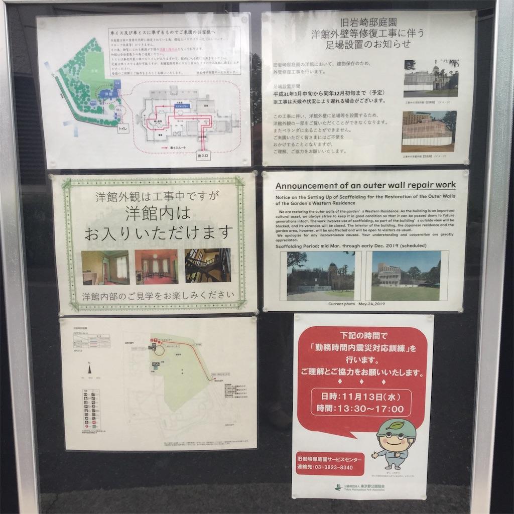 f:id:showtaro-aoki:20191205141758j:plain