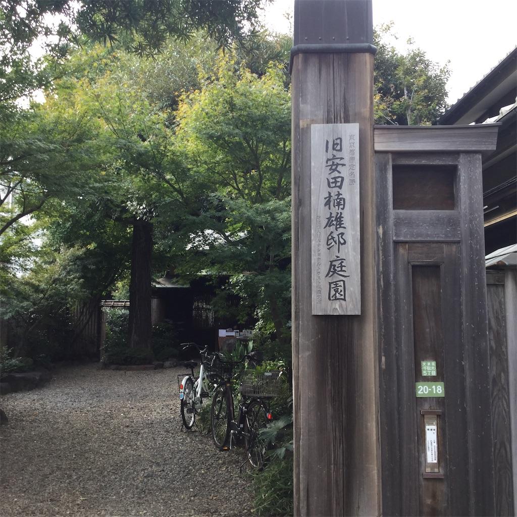 f:id:showtaro-aoki:20191205141905j:plain