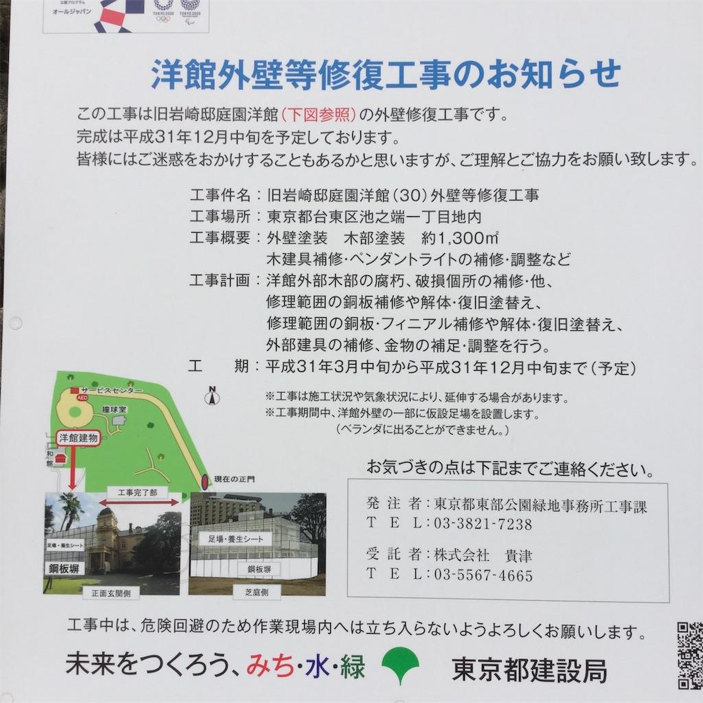 f:id:showtaro-aoki:20191205141927j:plain