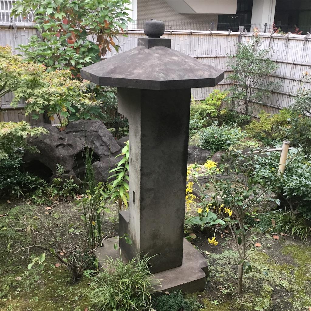 f:id:showtaro-aoki:20191205142003j:plain