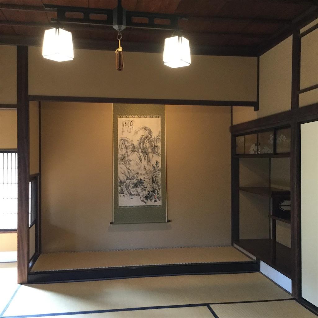 f:id:showtaro-aoki:20191208155619j:plain