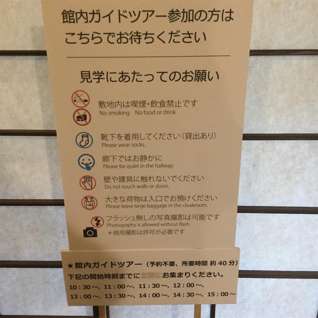 f:id:showtaro-aoki:20191208155658j:plain