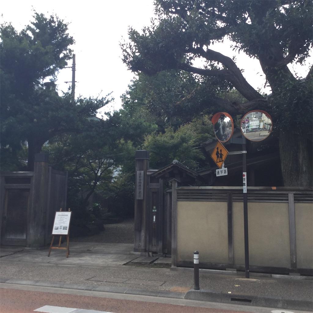 f:id:showtaro-aoki:20191208155721j:plain