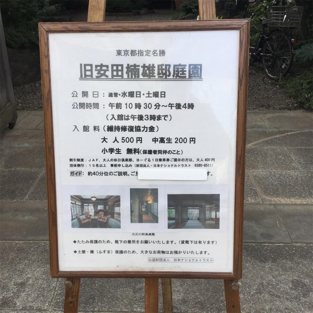 f:id:showtaro-aoki:20191208155746j:plain