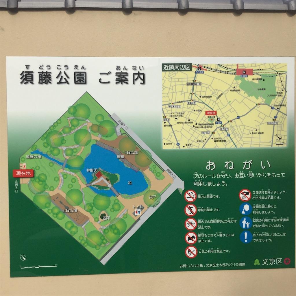 f:id:showtaro-aoki:20191208155818j:plain