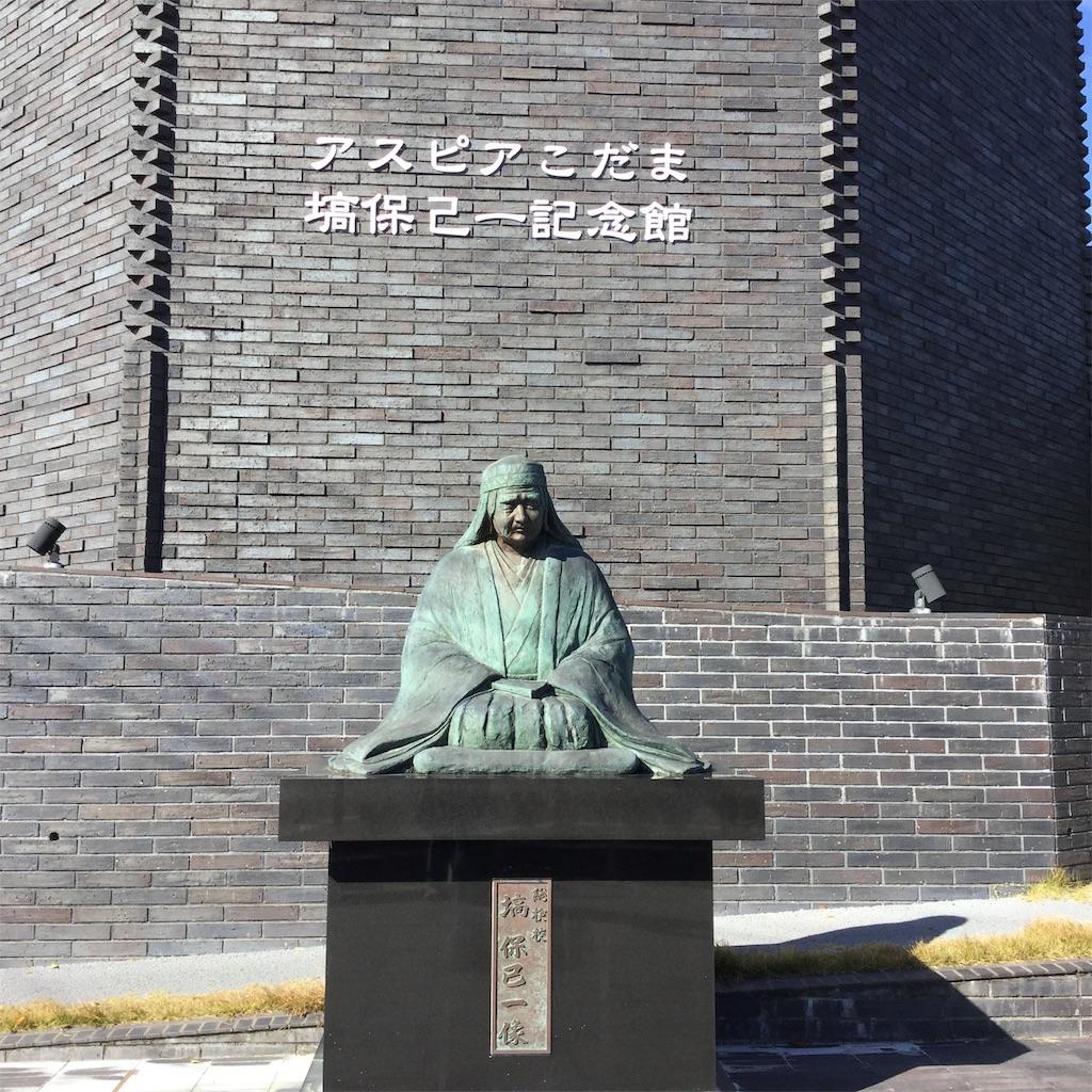 f:id:showtaro-aoki:20191216134152j:plain