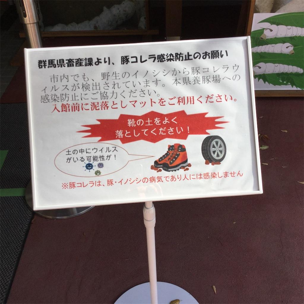 f:id:showtaro-aoki:20191216134232j:plain
