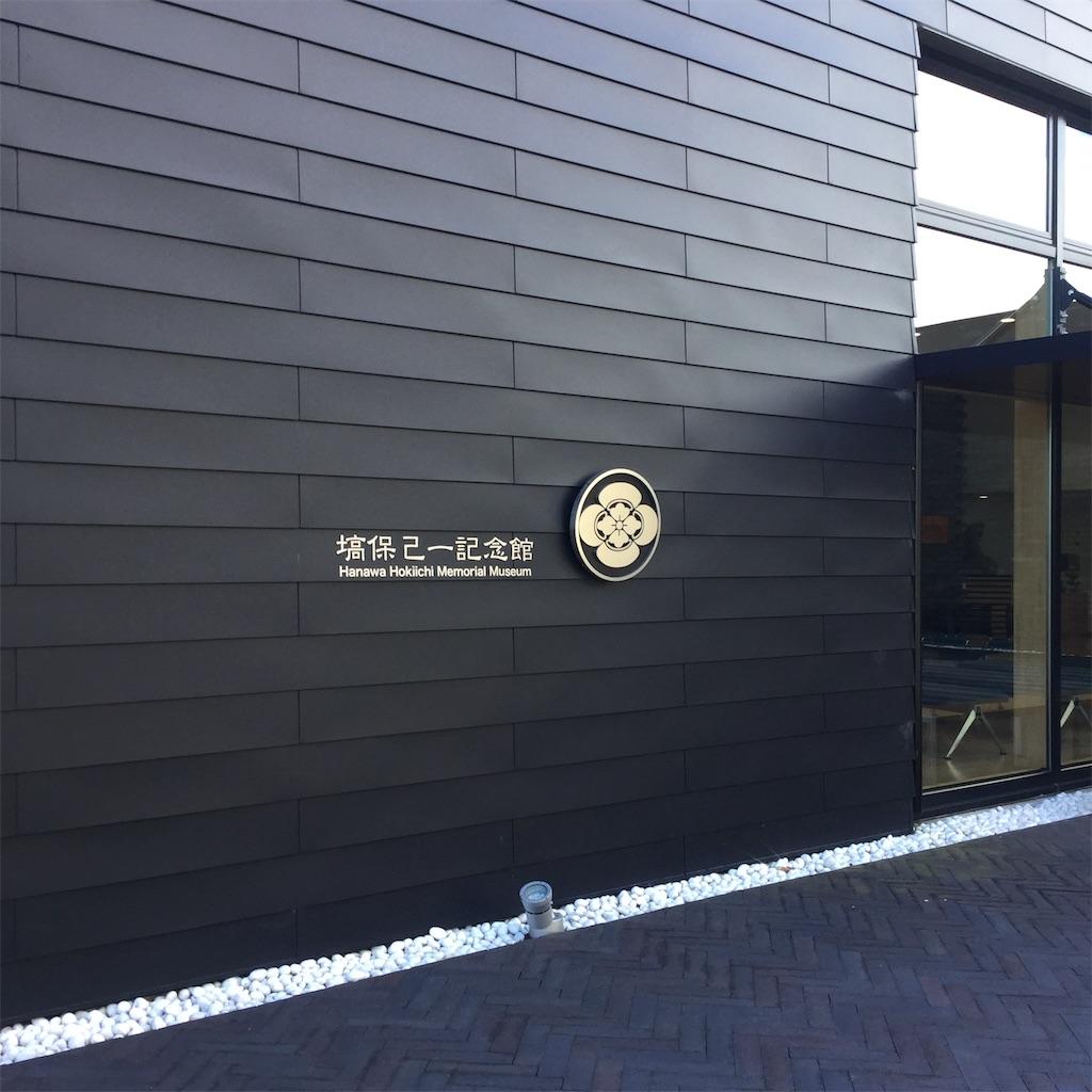 f:id:showtaro-aoki:20191216134251j:plain