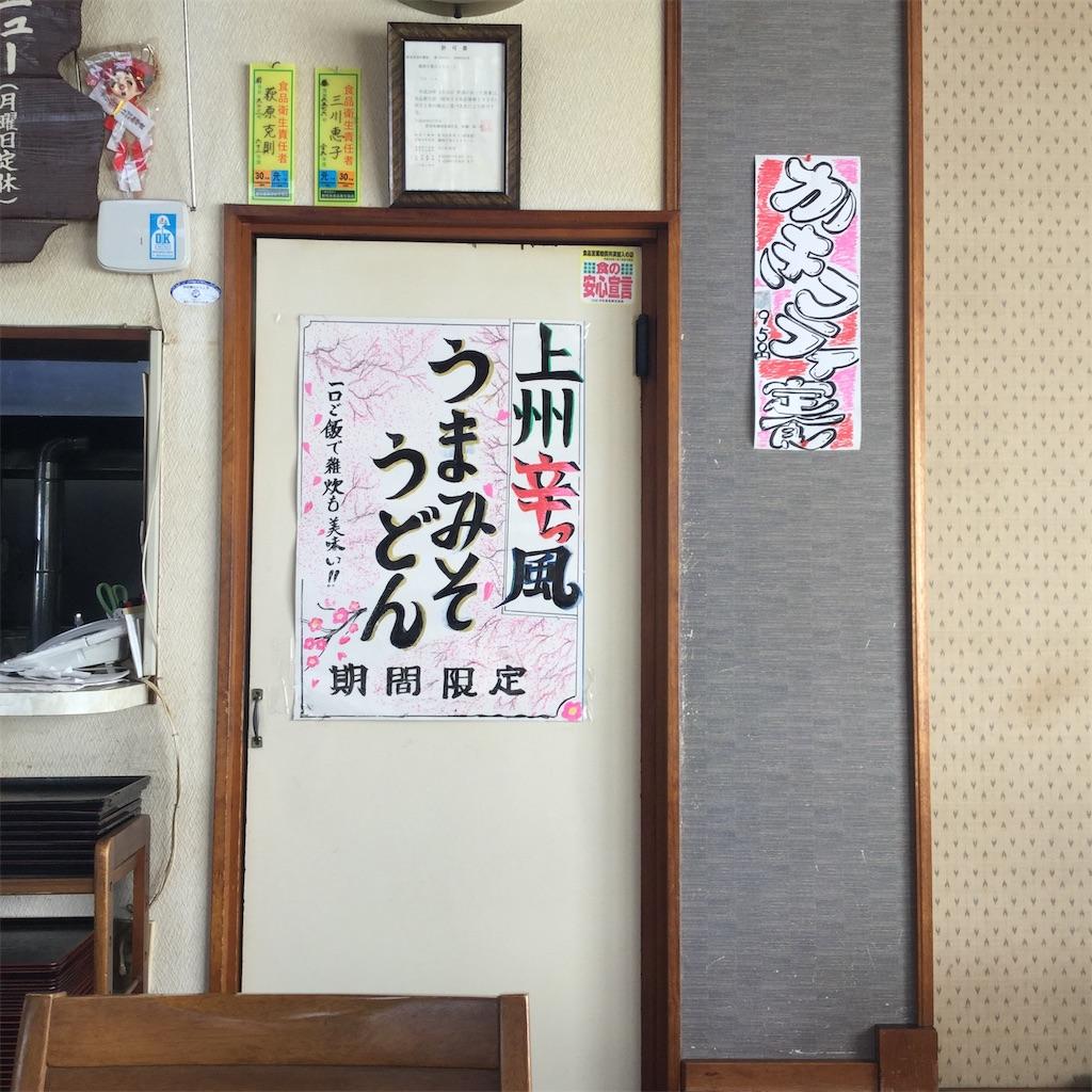 f:id:showtaro-aoki:20191220110244j:plain
