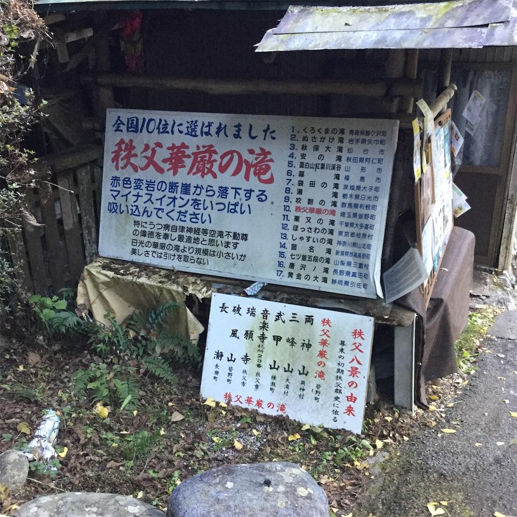 f:id:showtaro-aoki:20191220110309j:plain