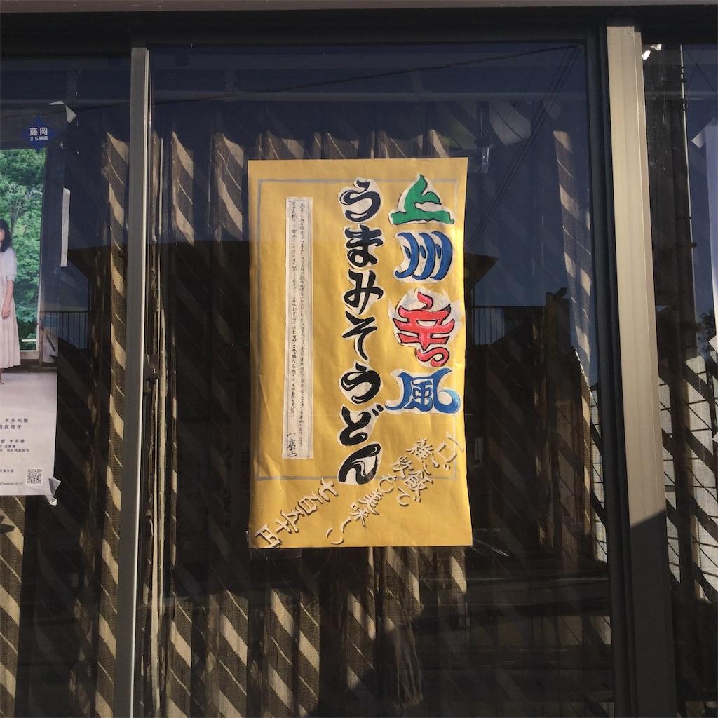 f:id:showtaro-aoki:20191220110330j:plain