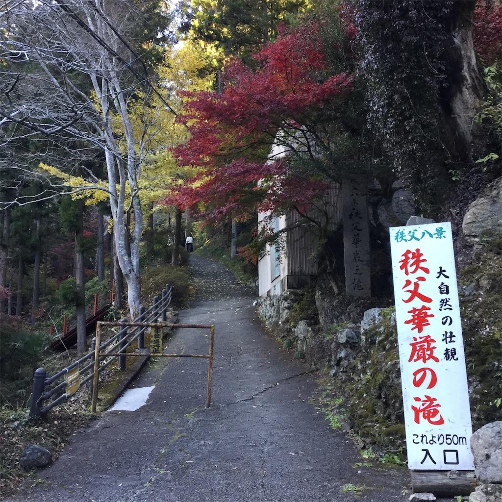 f:id:showtaro-aoki:20191220110342j:plain