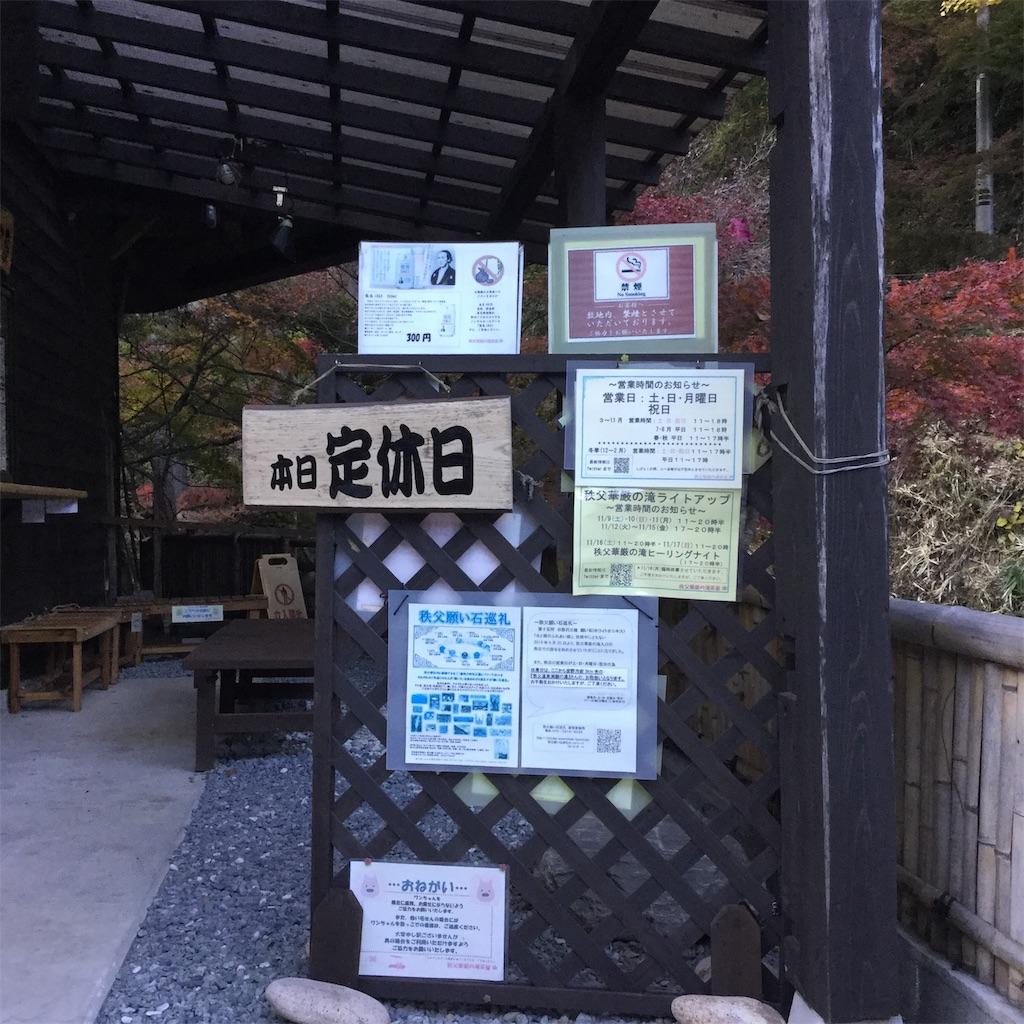 f:id:showtaro-aoki:20191220110346j:plain