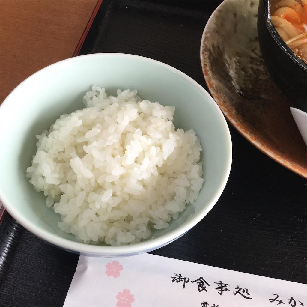 f:id:showtaro-aoki:20191220110353j:plain