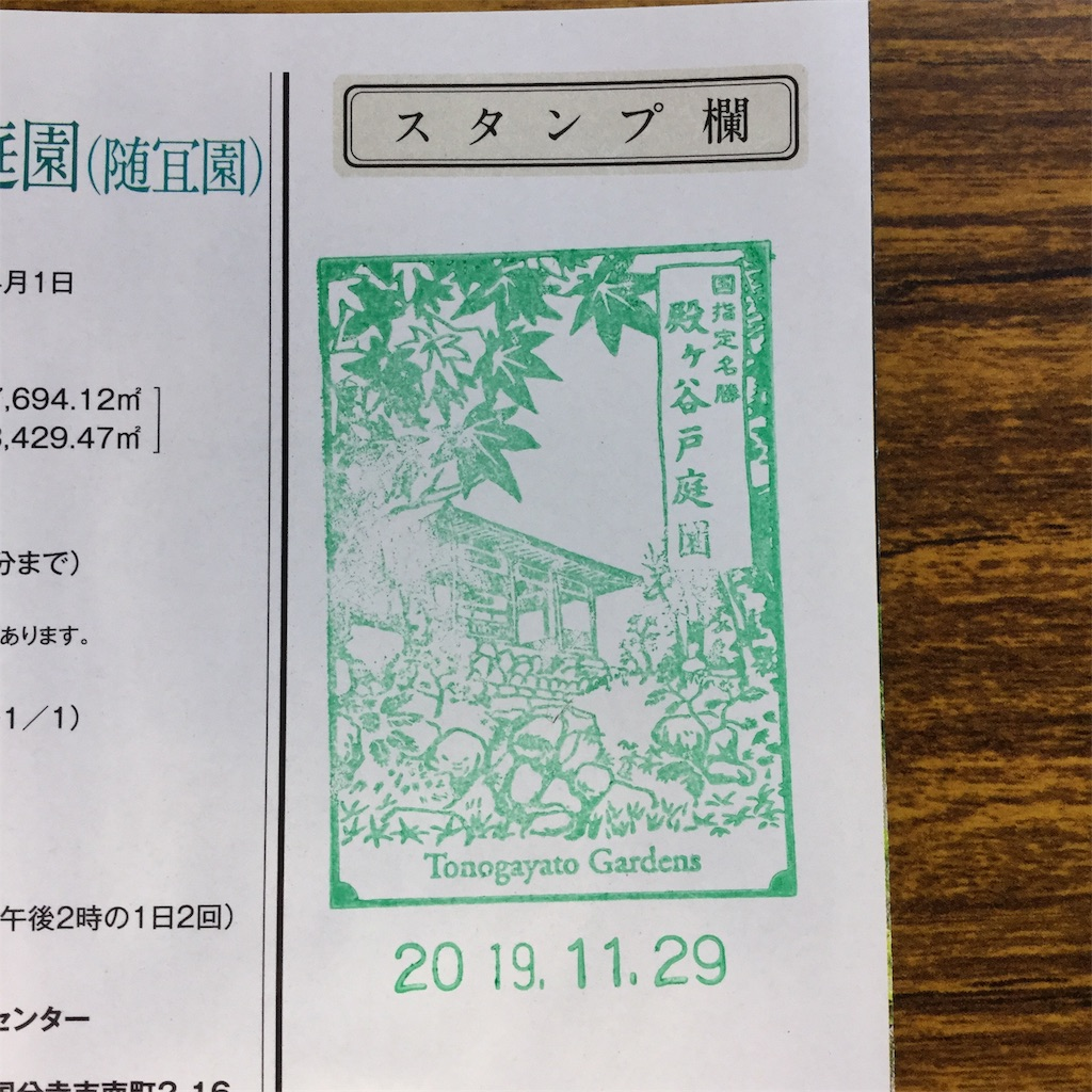 f:id:showtaro-aoki:20191223223035j:plain