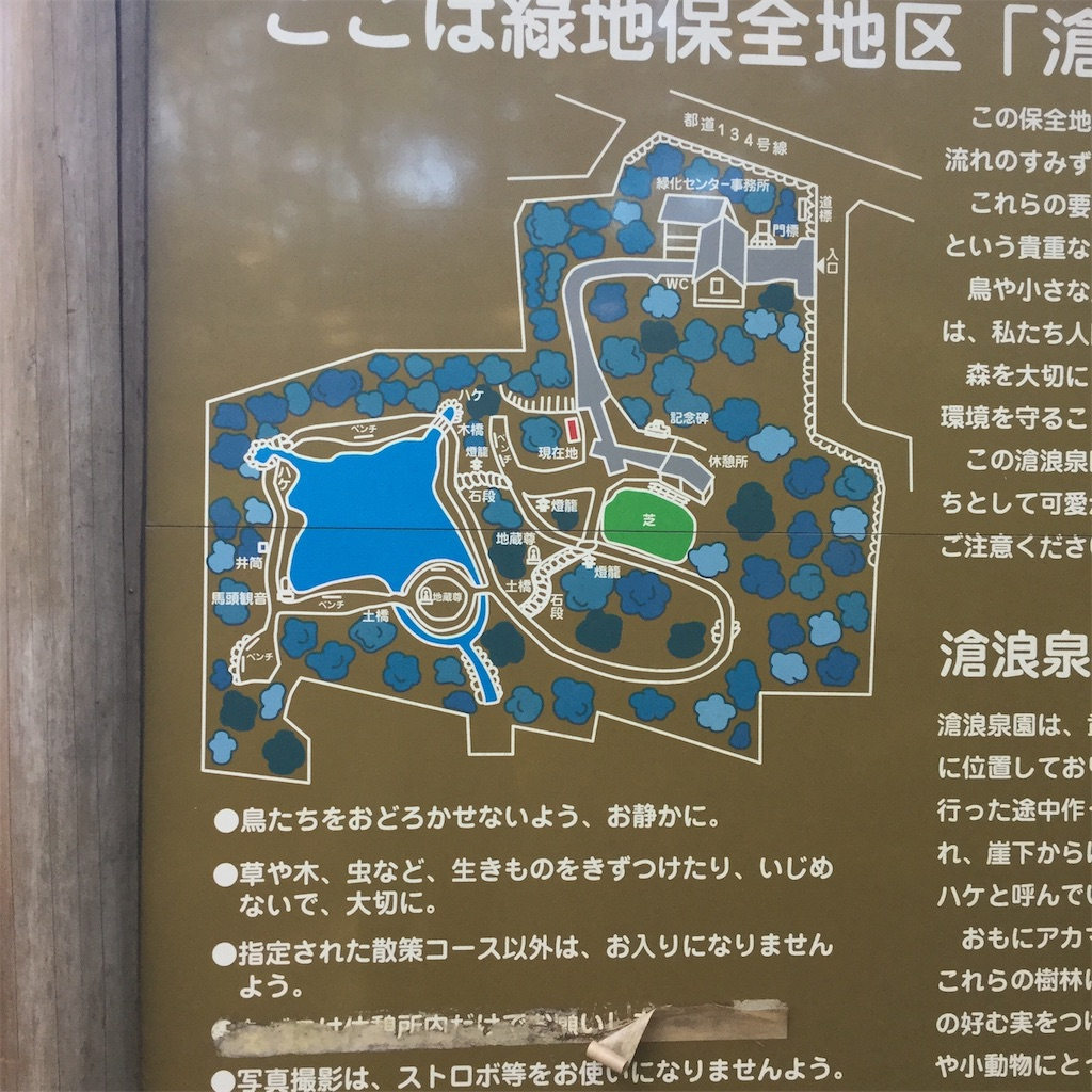 f:id:showtaro-aoki:20191227105327j:plain