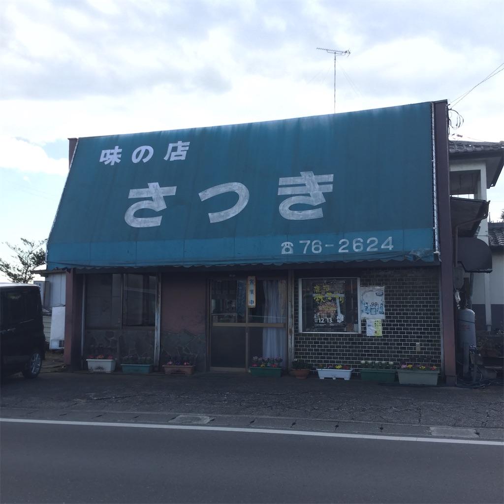 f:id:showtaro-aoki:20191229165059j:plain