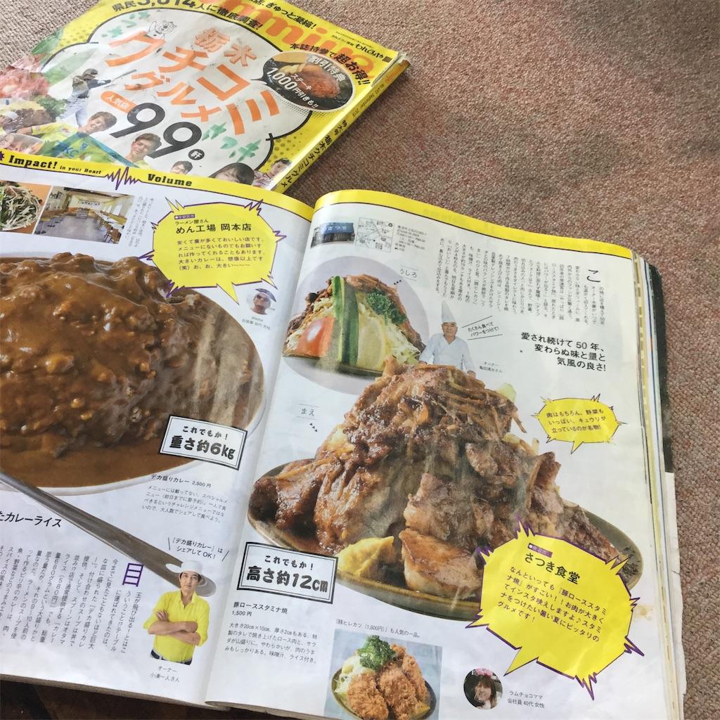 f:id:showtaro-aoki:20191229165124j:plain
