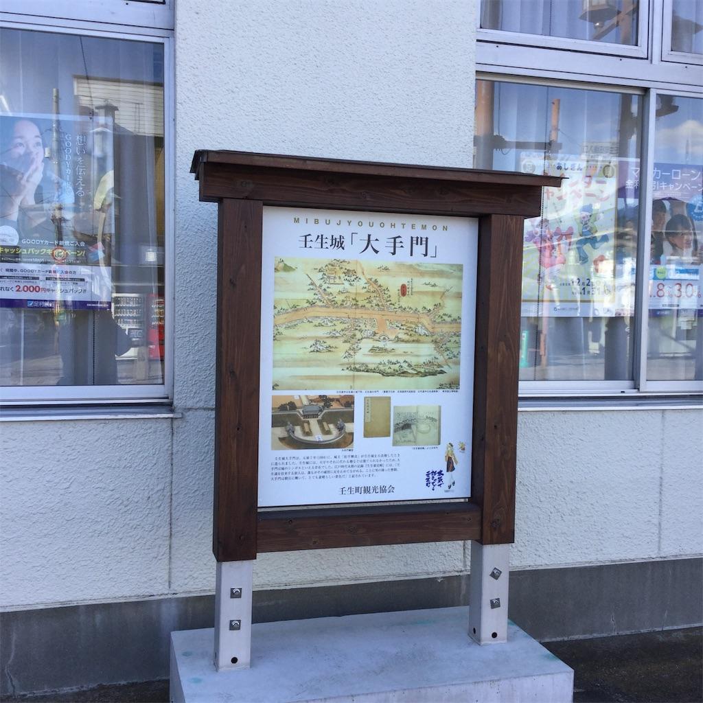 f:id:showtaro-aoki:20200104181915j:plain