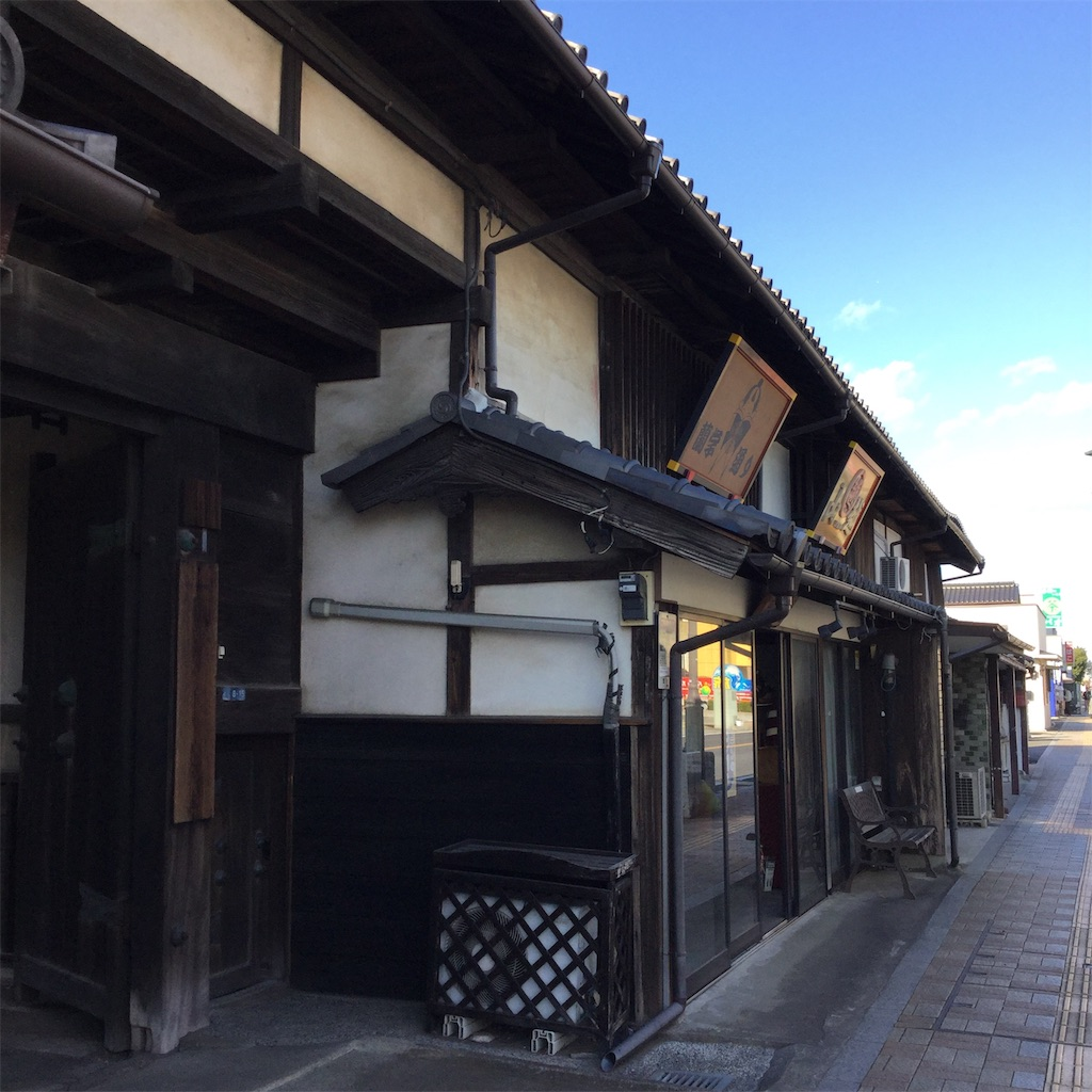 f:id:showtaro-aoki:20200104181922j:plain