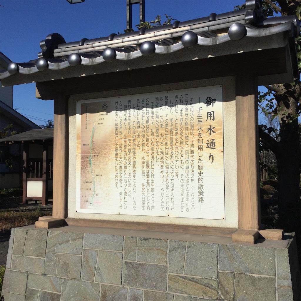 f:id:showtaro-aoki:20200104181926j:plain
