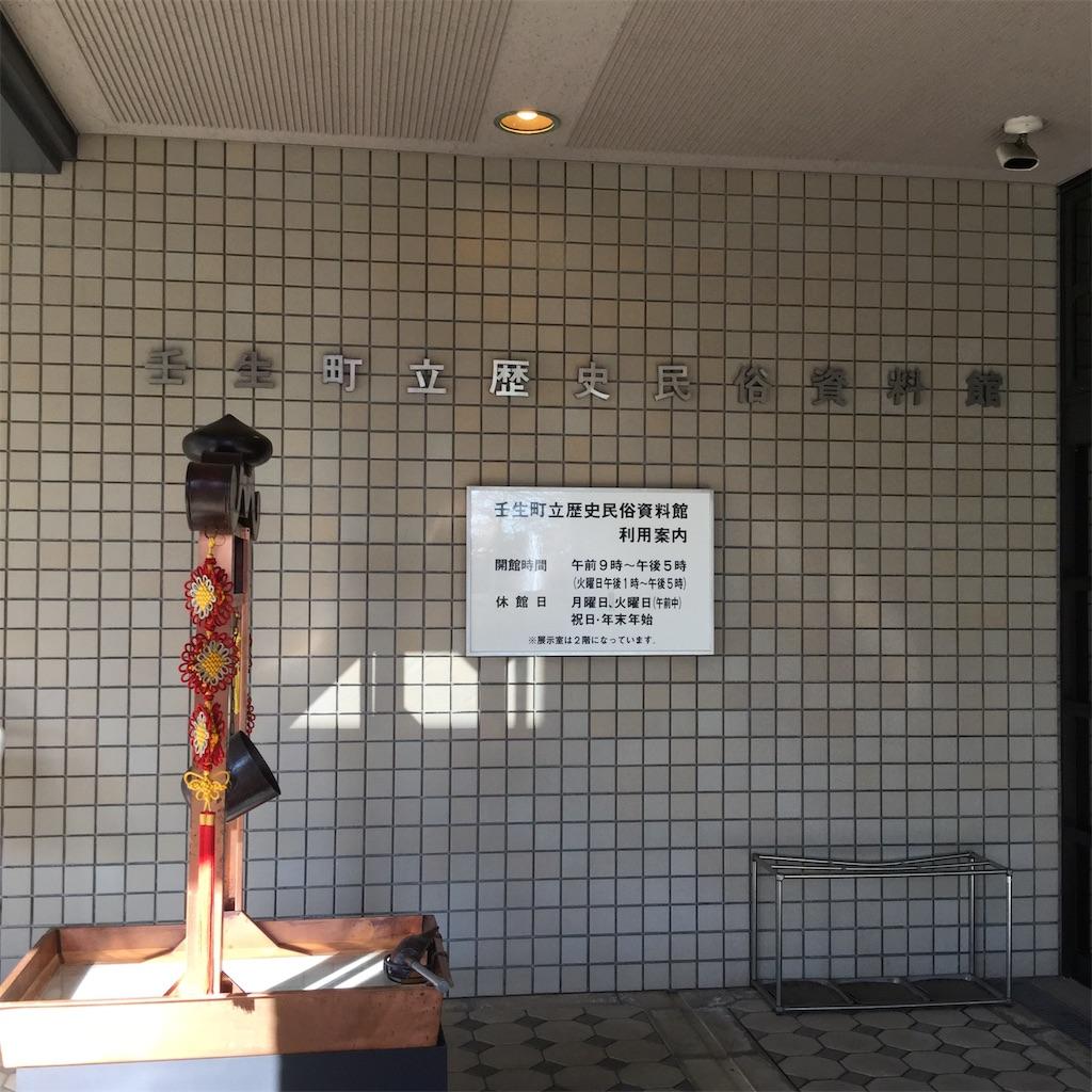 f:id:showtaro-aoki:20200104182008j:plain