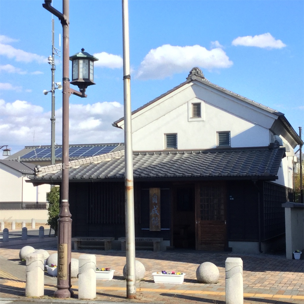 f:id:showtaro-aoki:20200104182032j:plain