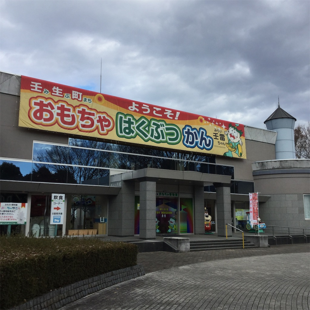 f:id:showtaro-aoki:20200104182102j:plain
