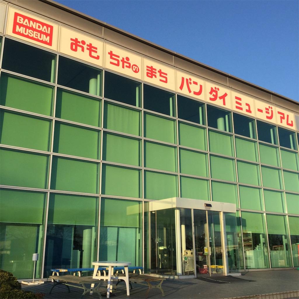 f:id:showtaro-aoki:20200112175942j:plain