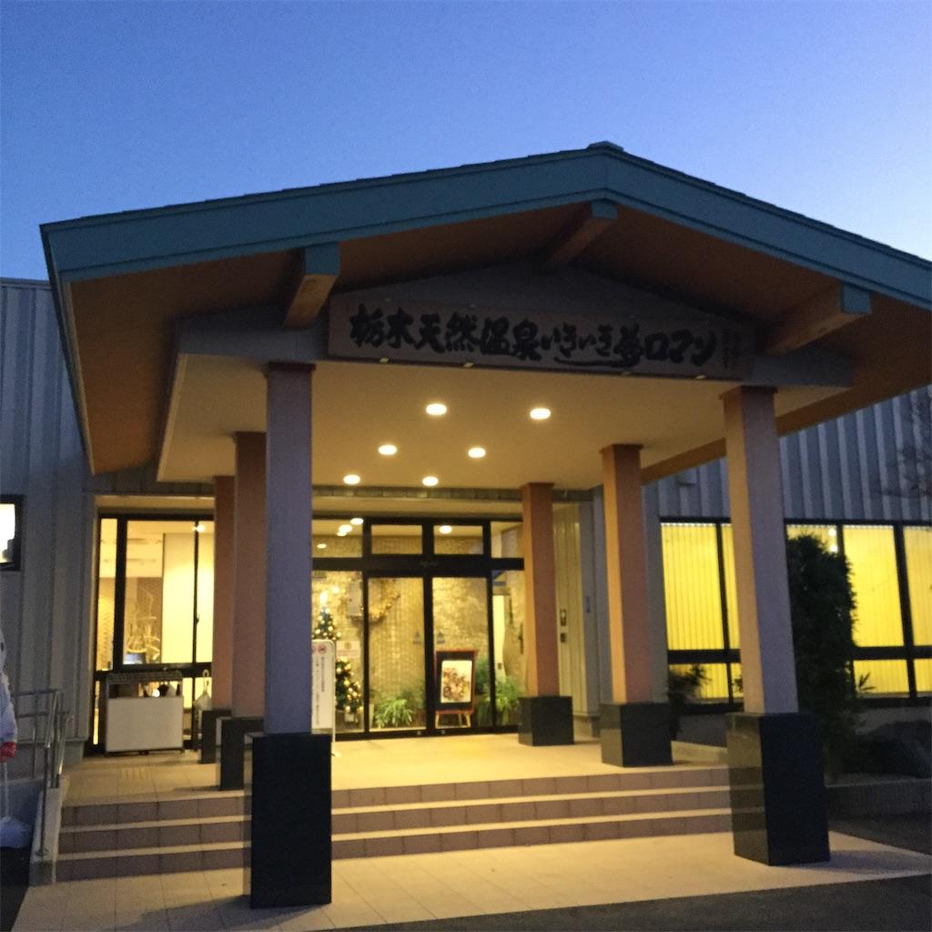 f:id:showtaro-aoki:20200112180038j:plain