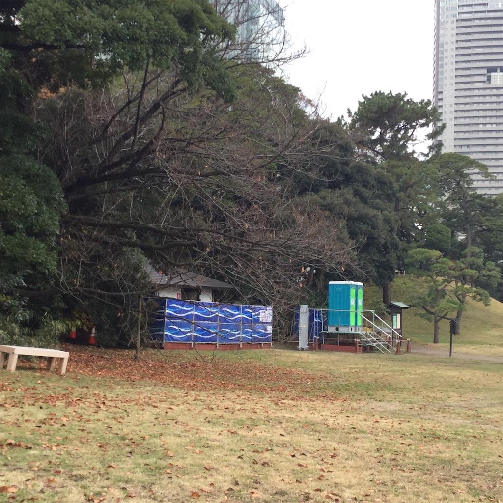 f:id:showtaro-aoki:20200115180701j:plain