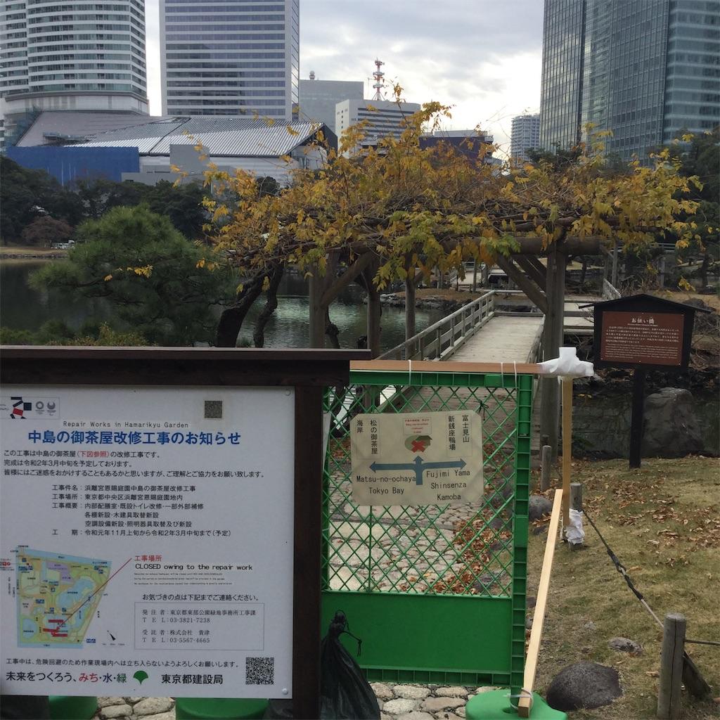 f:id:showtaro-aoki:20200115180704j:plain