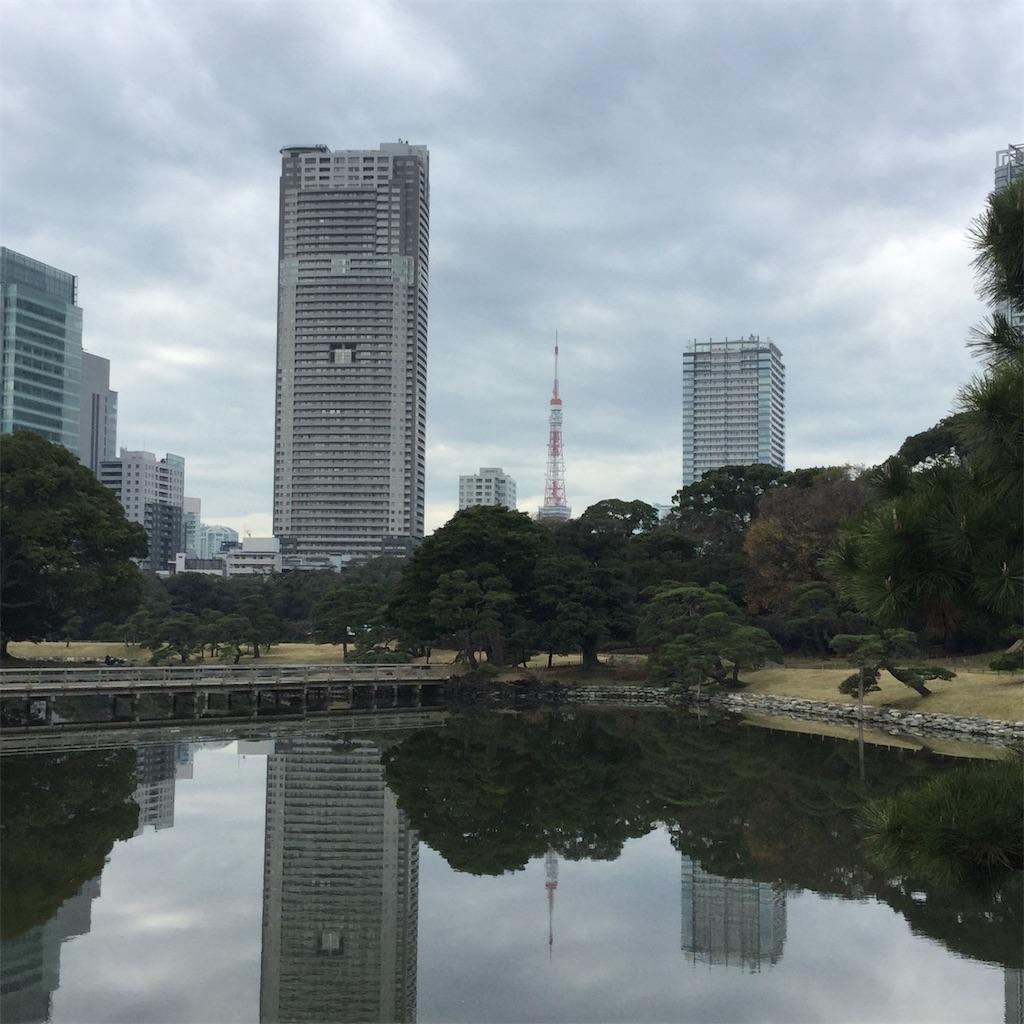 f:id:showtaro-aoki:20200115180725j:plain