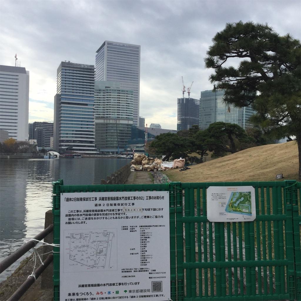 f:id:showtaro-aoki:20200115180732j:plain