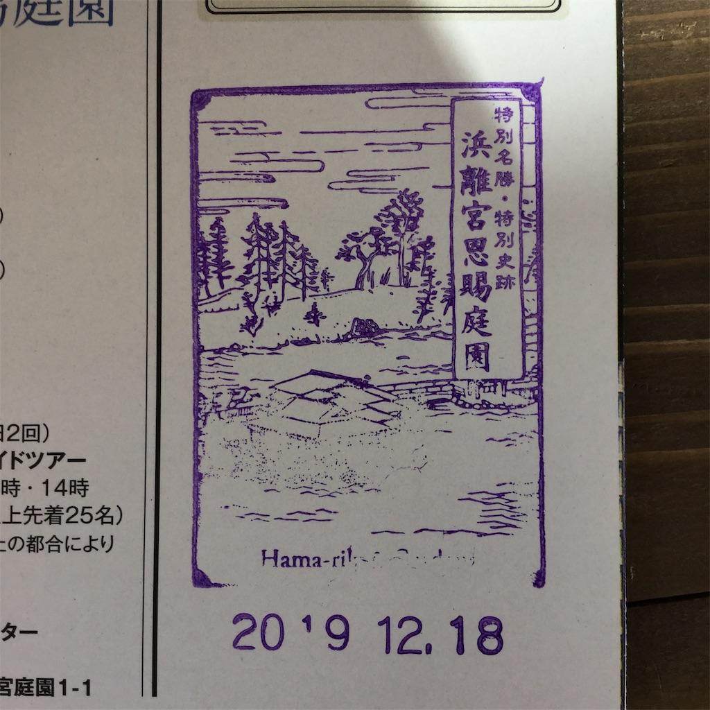 f:id:showtaro-aoki:20200115180801j:plain