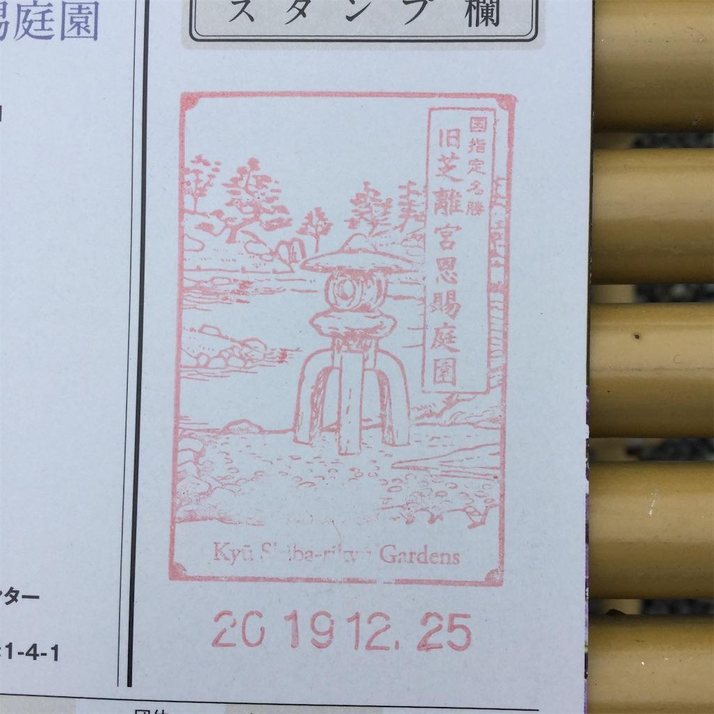 f:id:showtaro-aoki:20200117174325j:plain