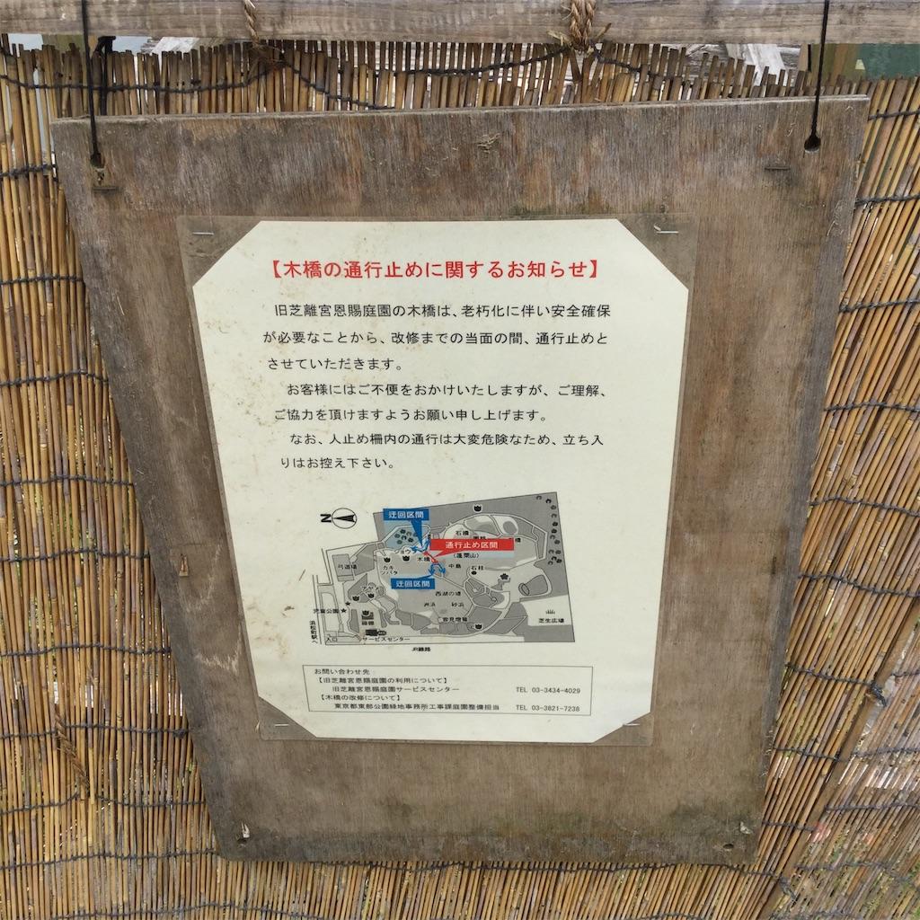 f:id:showtaro-aoki:20200117174334j:plain