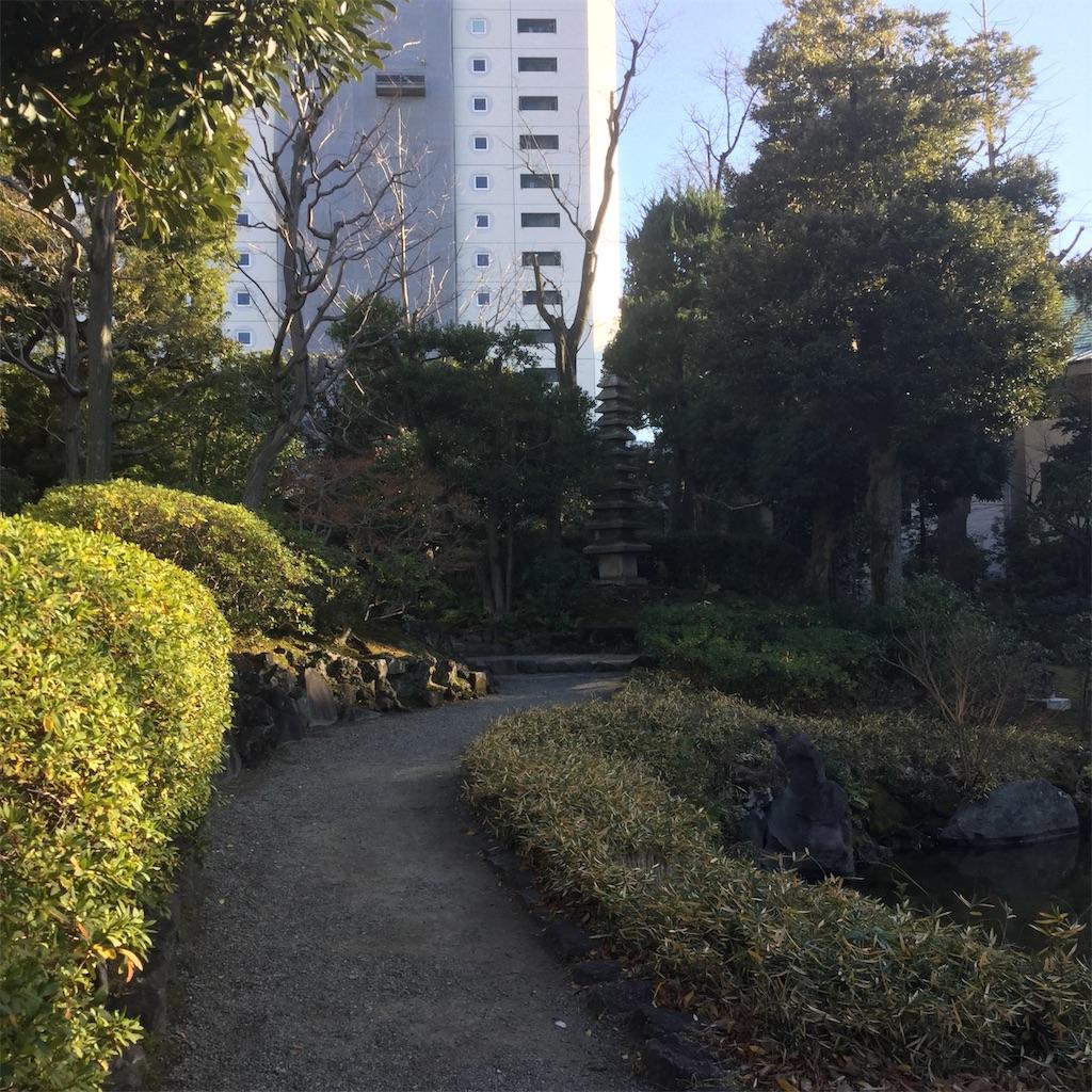 f:id:showtaro-aoki:20200120201618j:plain