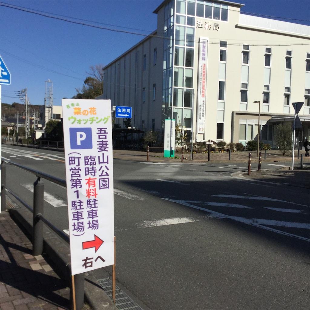 f:id:showtaro-aoki:20200202154337j:plain