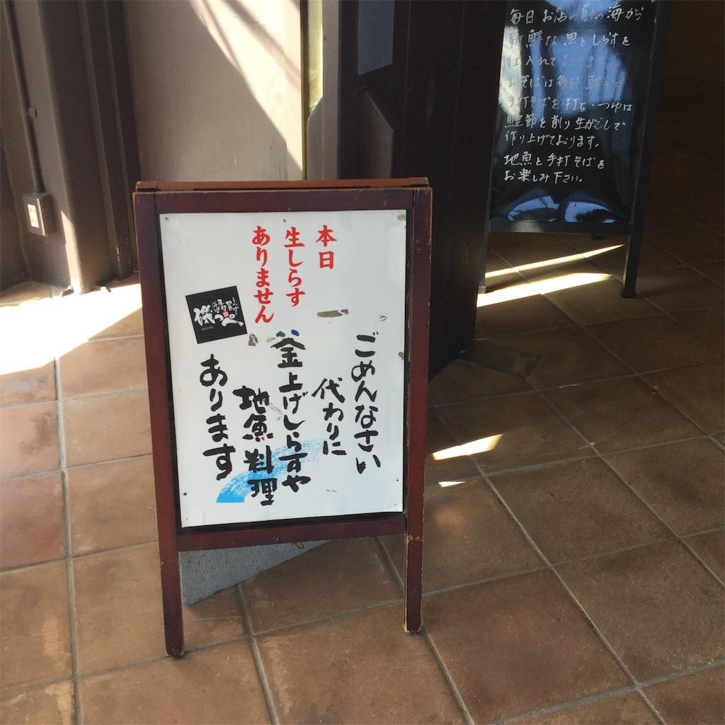 f:id:showtaro-aoki:20200202154354j:plain